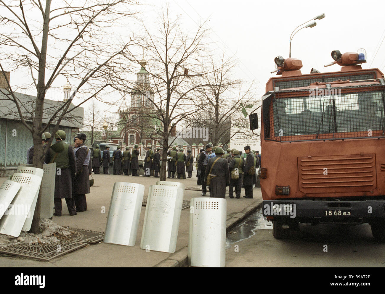 Police detachments with special equipment and shields preparing for maintaining order during the celebration of - Stock Image