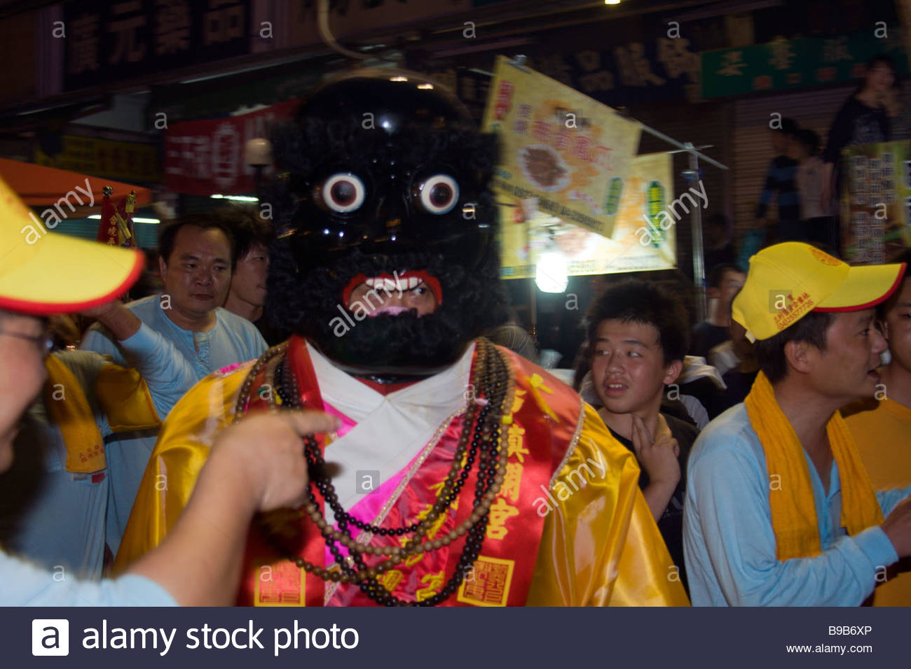 Annual Mazu Holy Pilgrimage and Festival from Zhenlan Temple, Dajia District, Taichung, Taiwan. 'Damo zushi' - Stock Image