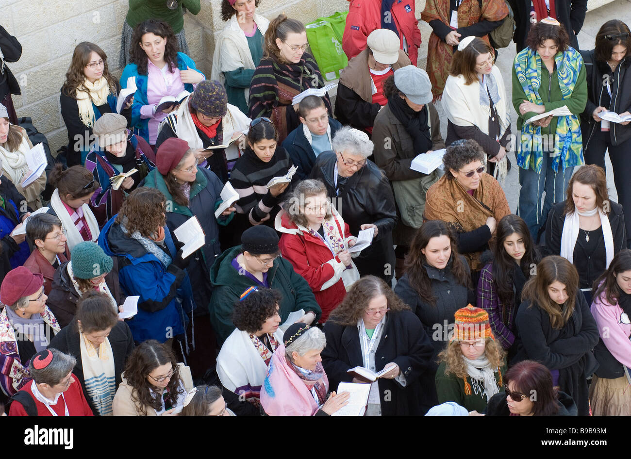 Reform women Jews at prayer in the western wall or Wailing Wall East Jerusalem Israel - Stock Image