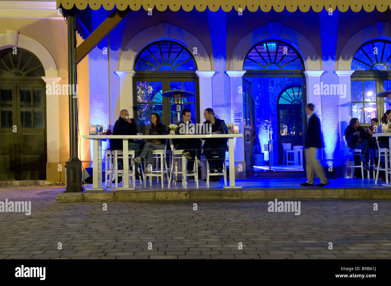 Entertainment complex at the old Tel Aviv - Yafo train station. Israel - Stock Image