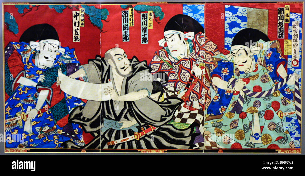 Utagawa Kinishida III 1850 1900 A scene from a Kabuki theater performance The Japanese Ukiyo e Art of the 2nd Half - Stock Image