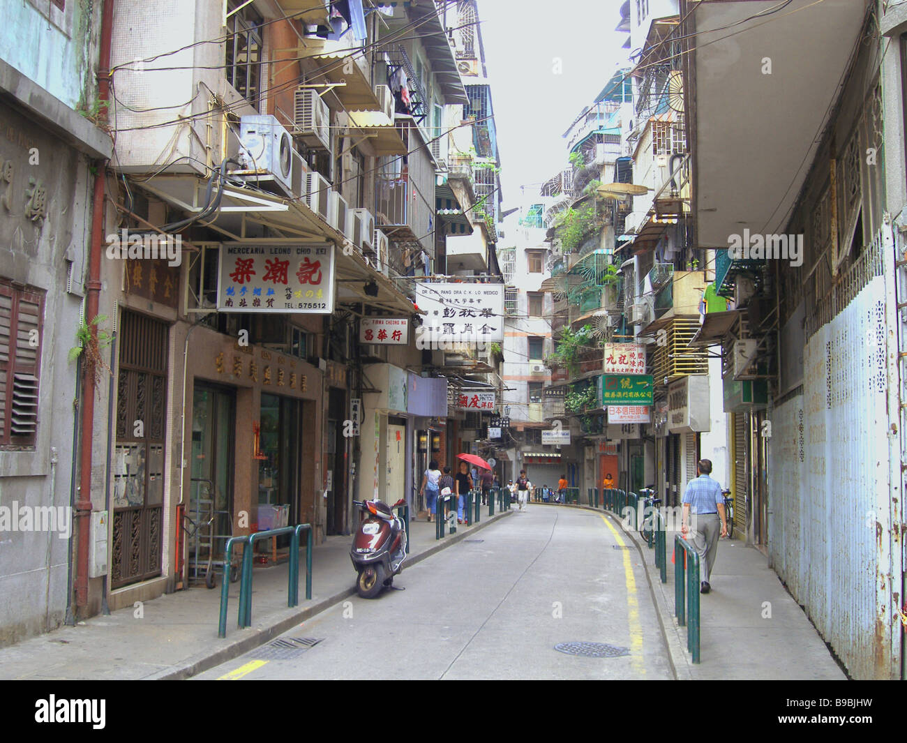 The old streets of Macao are a fantastic blend of the Chinese and Portuguese cultures - Stock Image