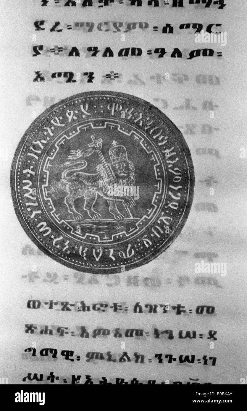 An impression of the private seal of Ethiopia s Emperor Menelik II Collection of the Saltykov Shchedrin State Library - Stock Image