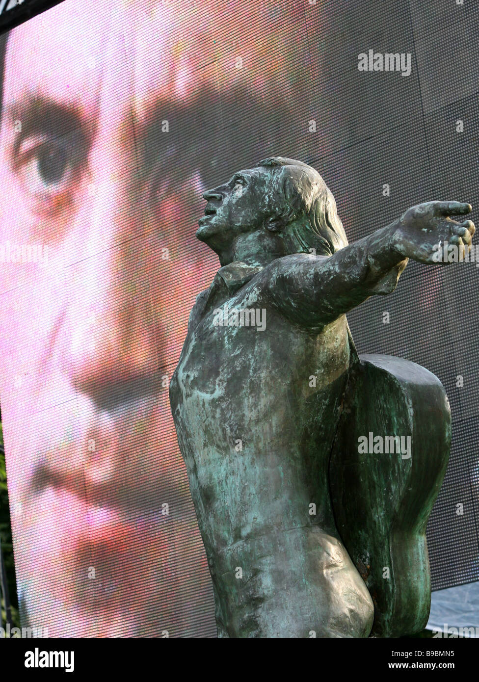A campaign to commemorate actor poet and musician Vladimir Vysotsky on the anniversary of his death - Stock Image