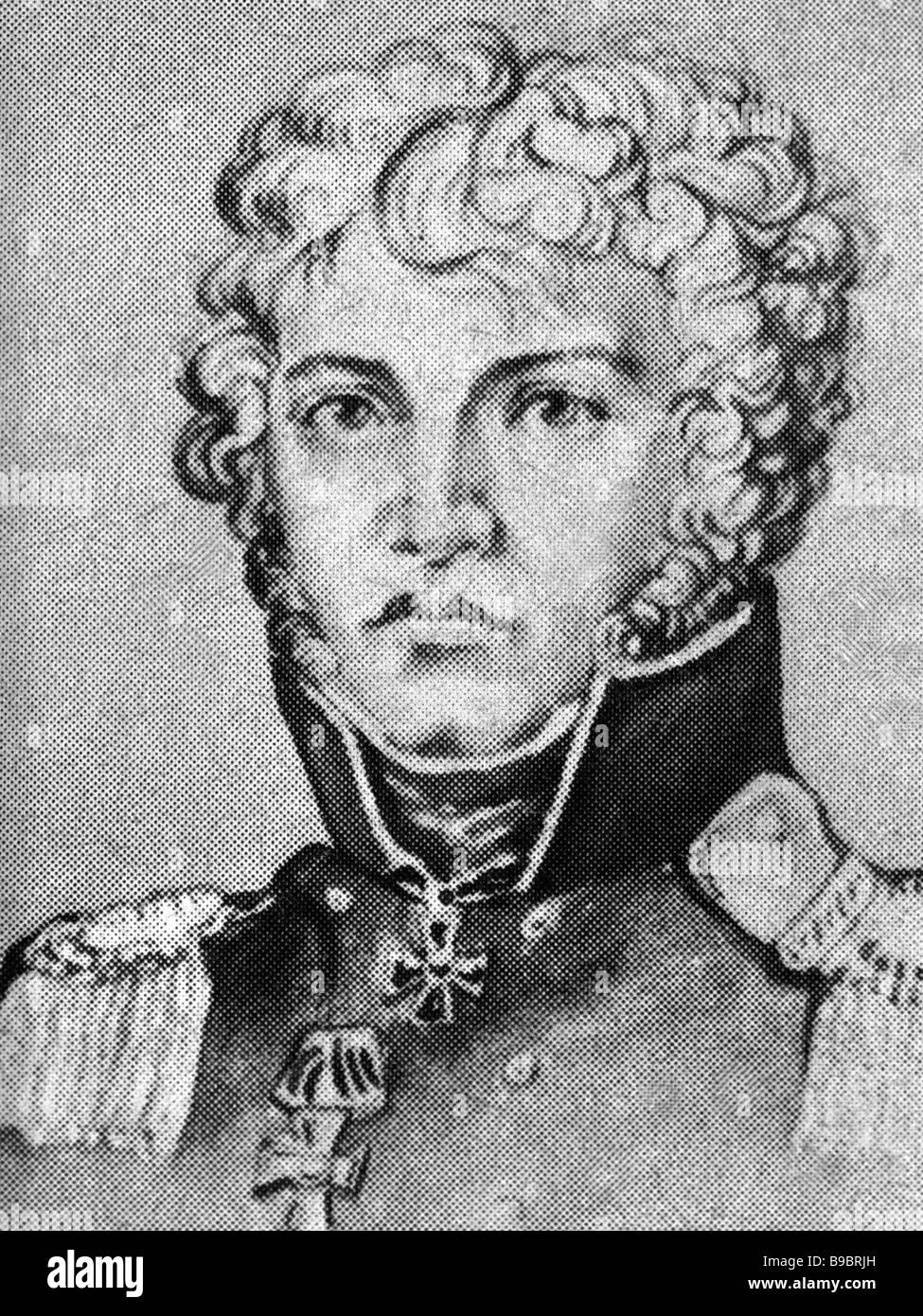 A portrait copy of seafarer Yuri Lisyansky who together with Ivan Kruzenshtern circumnavigated the globe - Stock Image
