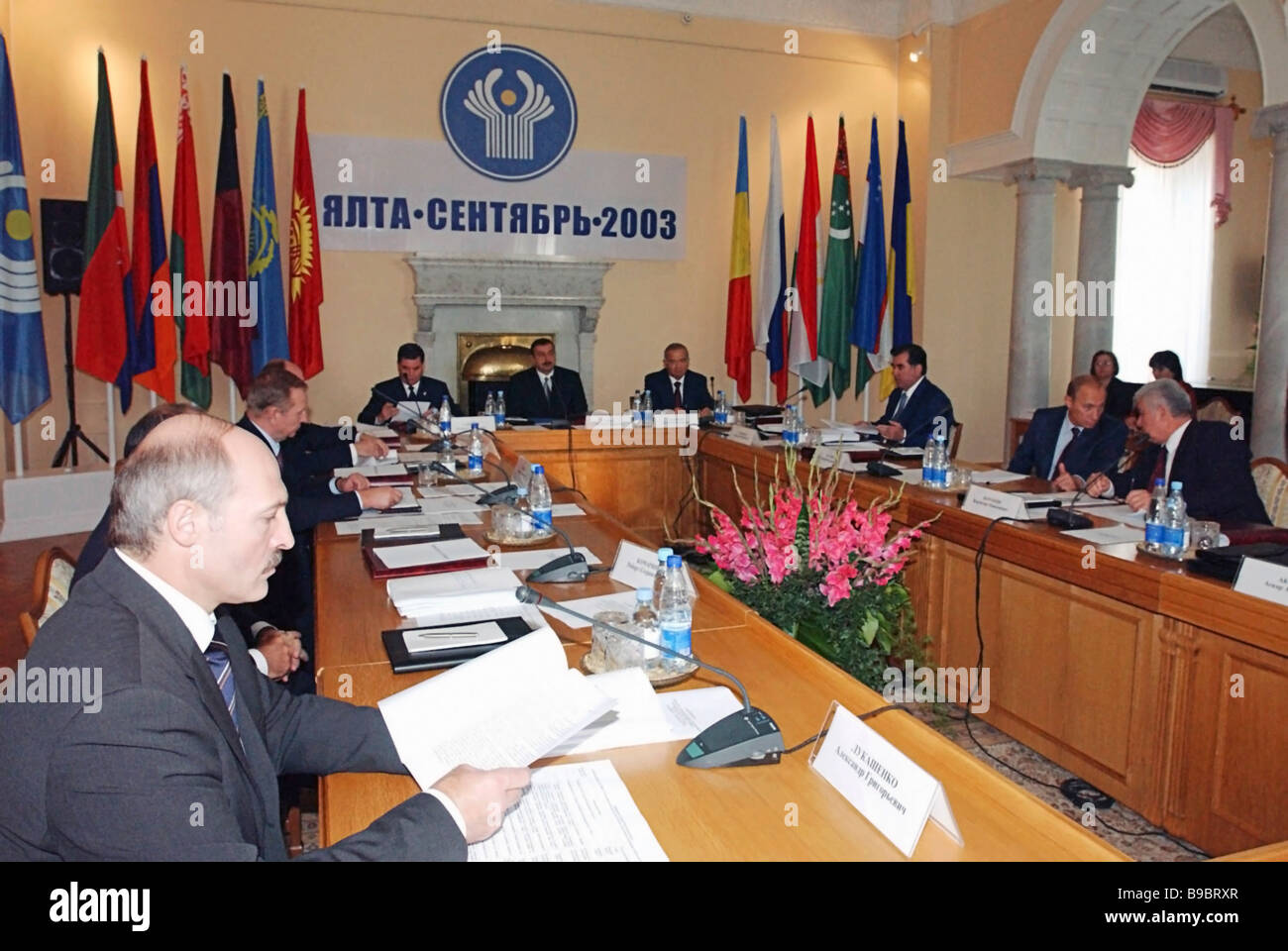 CIS summit in Yalta with the participation of all the 12 members of the Commonwealth of Independent States Azerbaijan - Stock Image