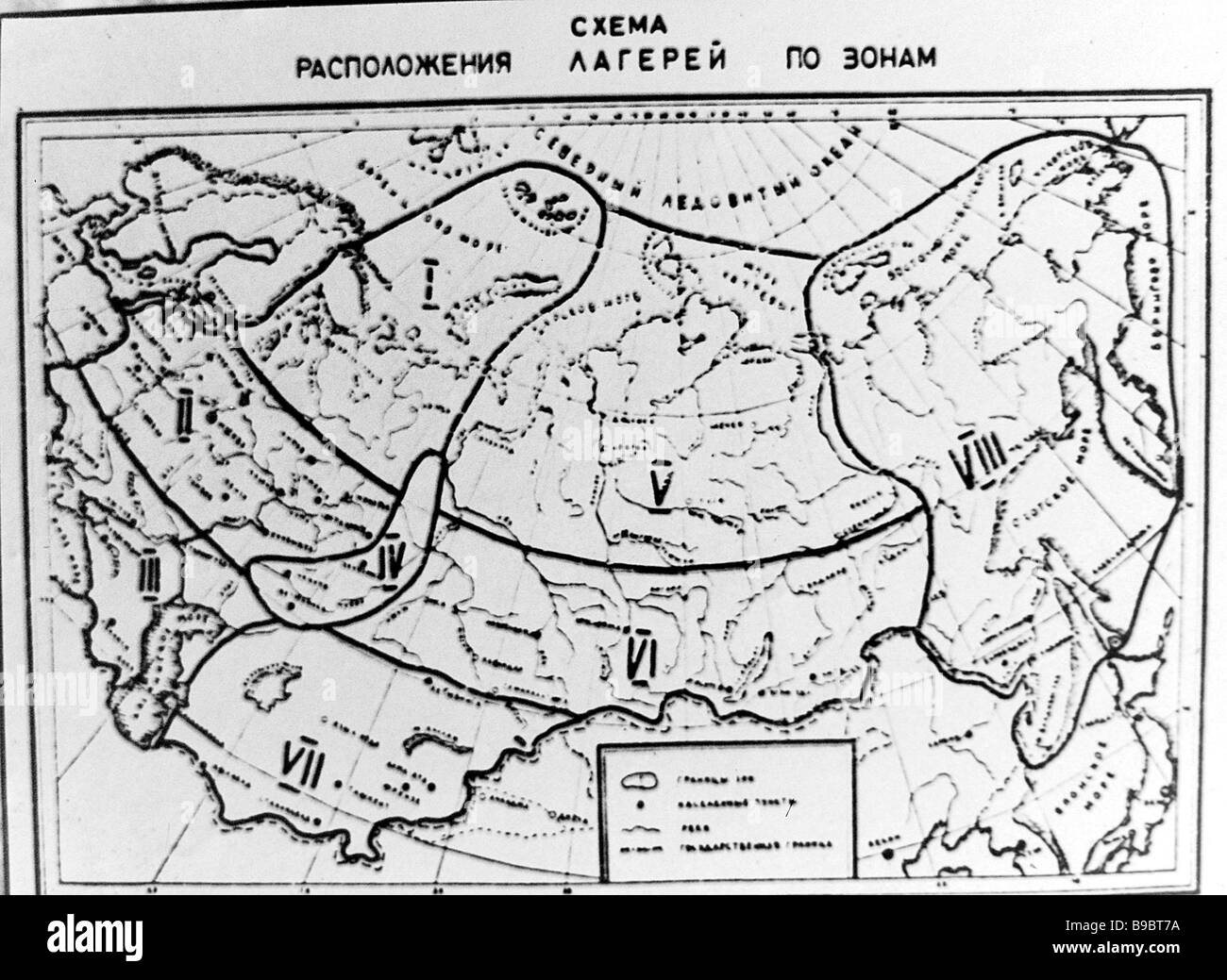 Picture of: A Map Of The Gulag Displayed At The Exposition The Solovki Convict Stock Photo Alamy