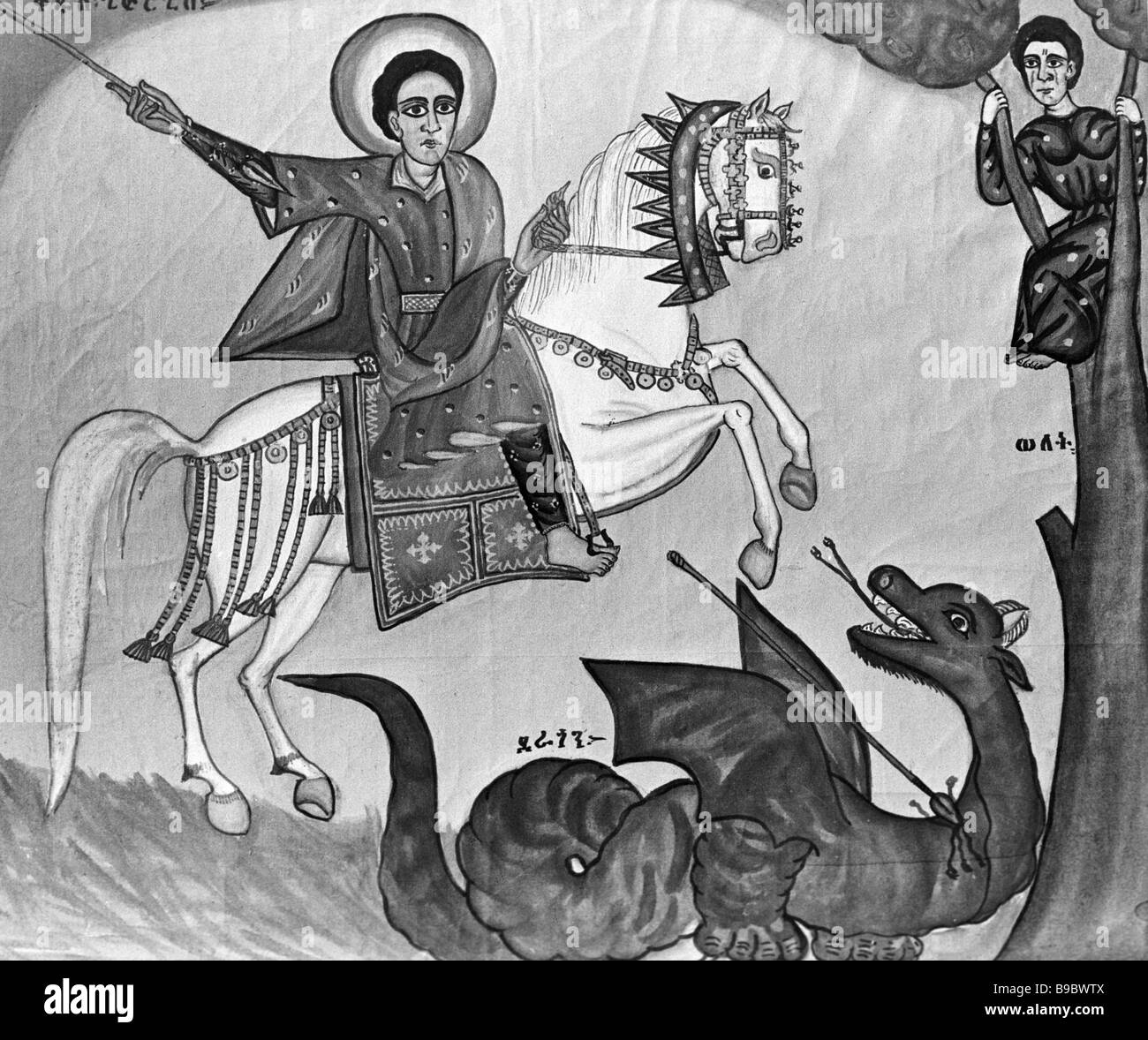 St George Slaying the Dragon book miniature from the library of Saltykov Shchedrin - Stock Image