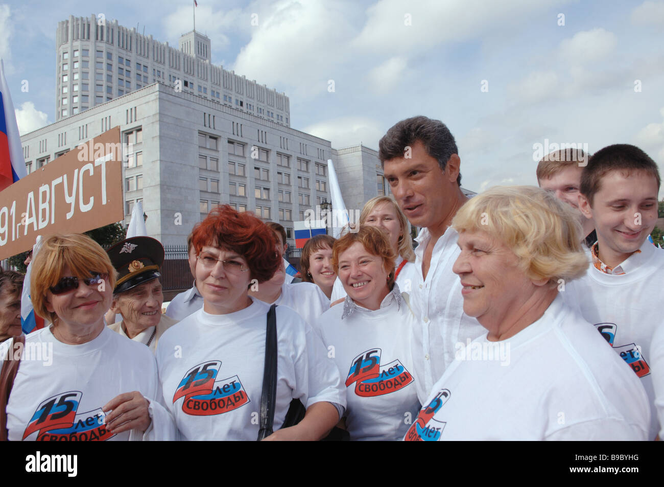 Boris Nemtsov center with Union of Right Forces SPS party members at the procession and meeting on Russian National - Stock Image