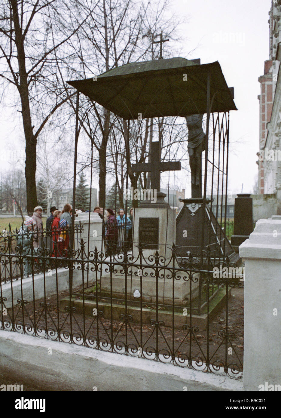 The grave of Decembrist Ivan Pushchin 1798 1859 at Bronnitsy in Moscow region - Stock Image