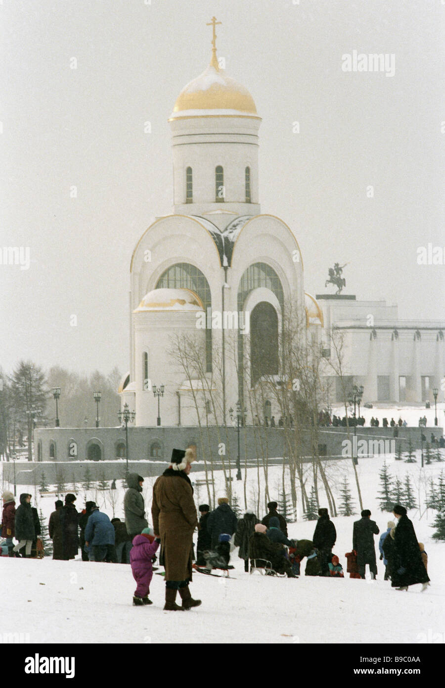 The St George the Victorious Church on the Poklonnaya Mountain - Stock Image