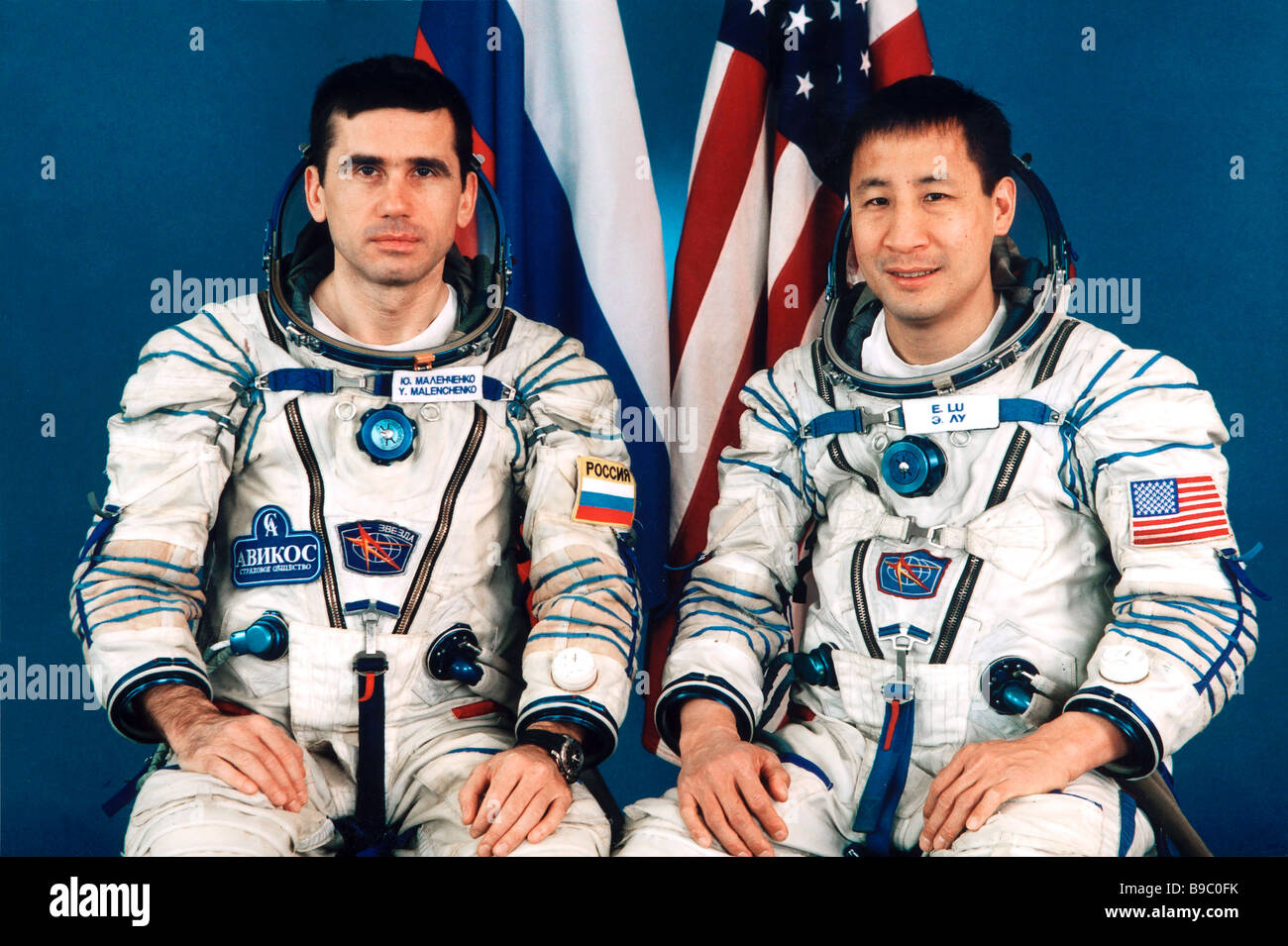 Yury Malenchenko commander of the Russian American crew of the Soyuz TMA 2 and U S astronaut Edward Tsang Lu flight - Stock Image
