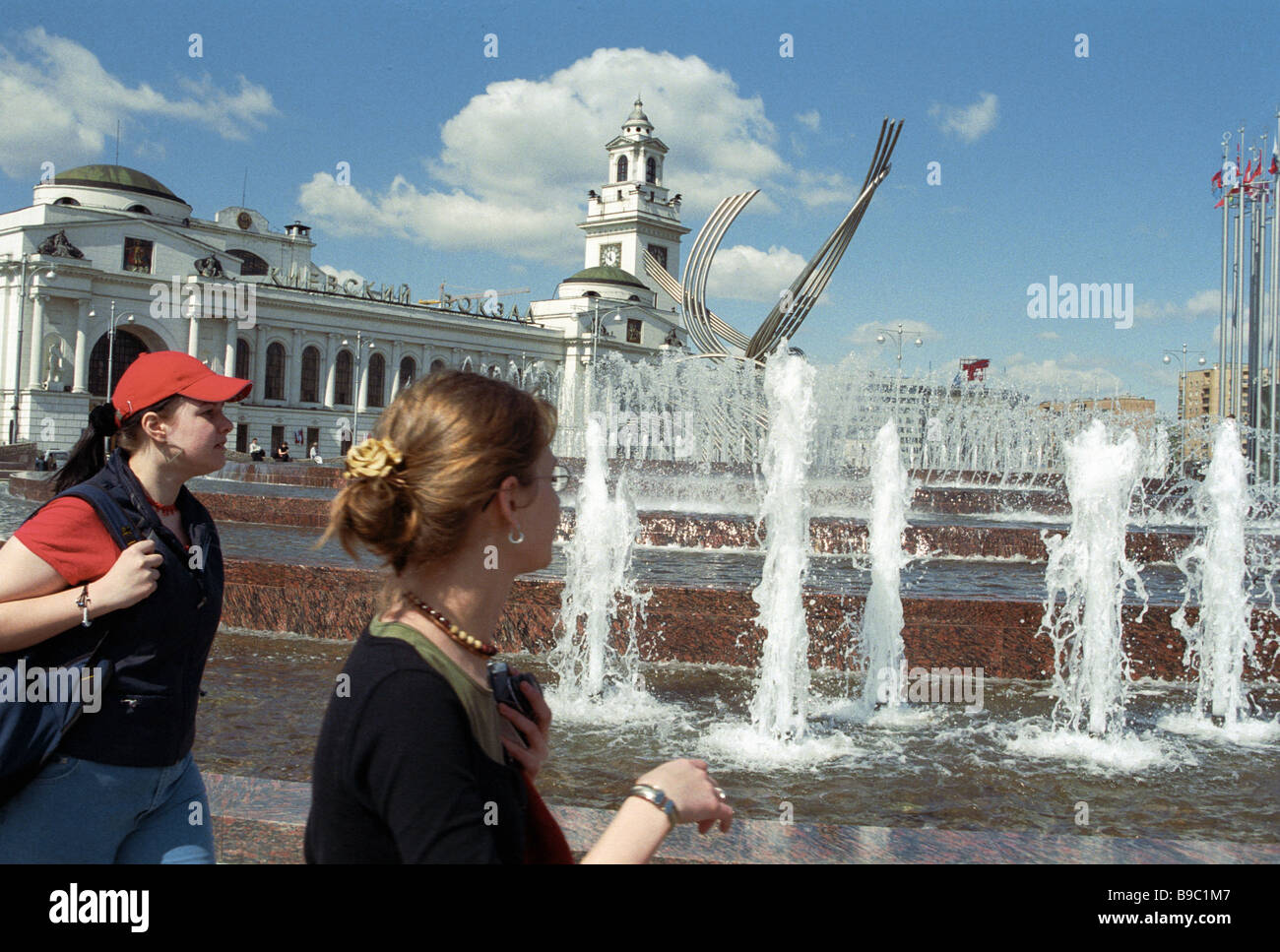 The Abduction of Europe fountain by Belgian sculptor Oliver Strebel at the Kievsky railway terminal - Stock Image