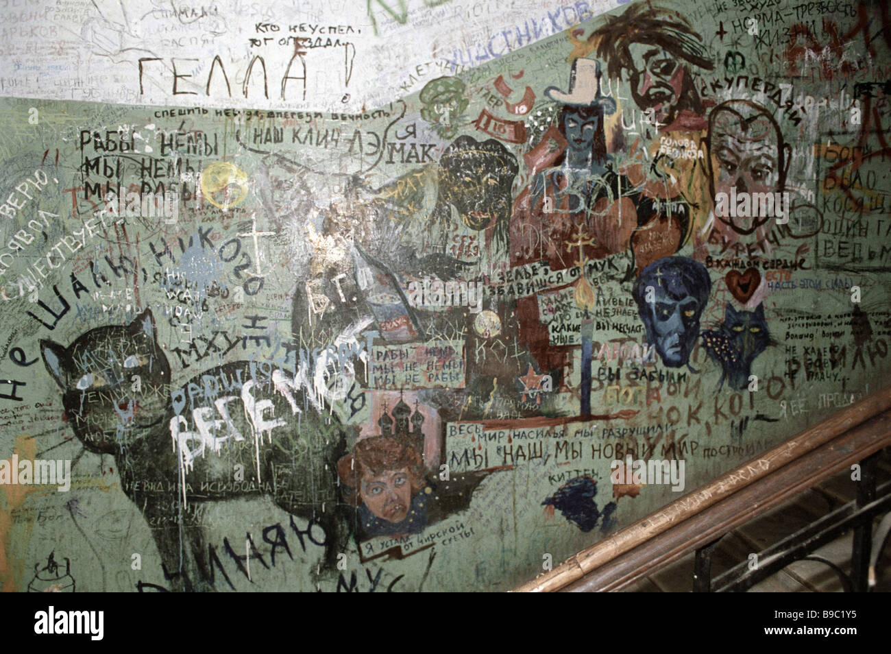 Graffiti by fans of Mikhail Bulgakov s art in the entranceway of apartment block No 10 on Bolshaya Sadovaya where - Stock Image