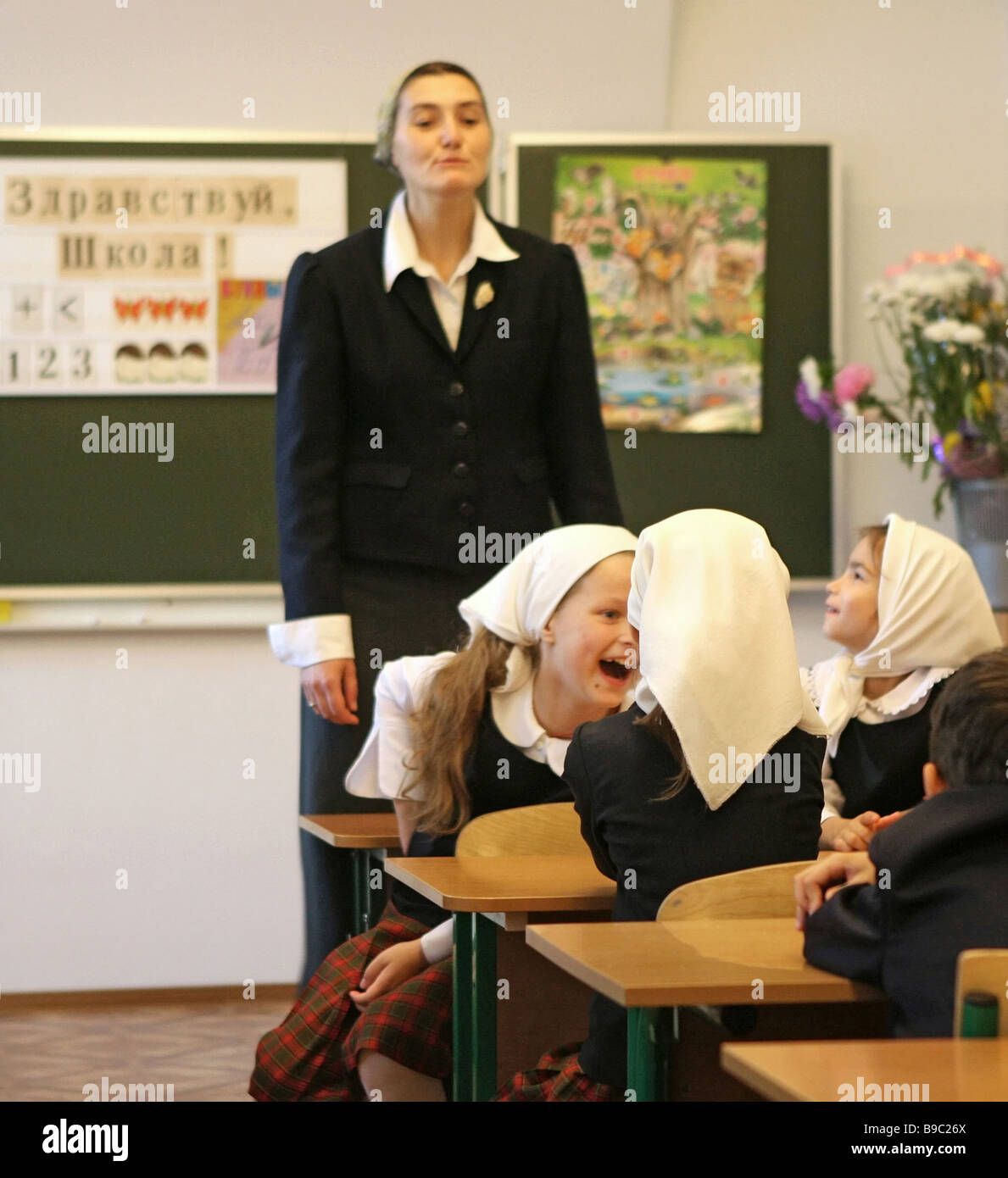 Start of classes at the Orthodox Dimitrievskaya secondary education school at Moscow s First City Hospital - Stock Image