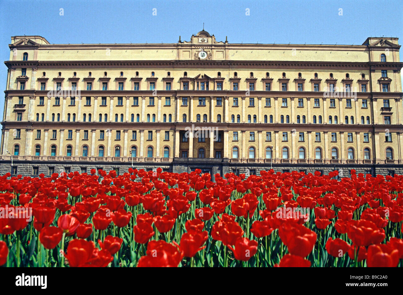 Federal Security Service formerly called the State Security Committee KGB on Moscow s Lubyanka Square - Stock Image