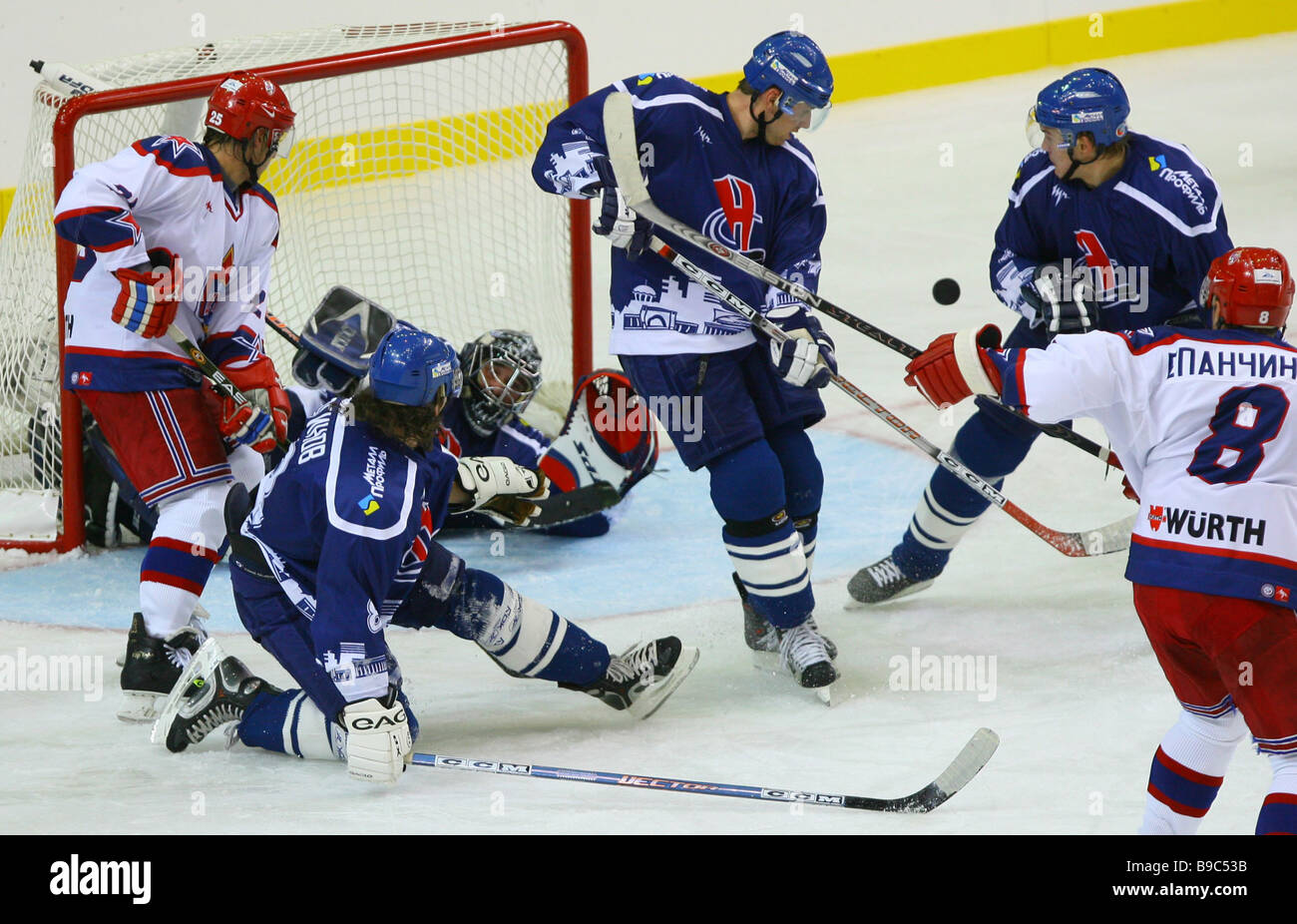 An intense moment at the goal during a hockey match between CSKA Moscow and Sibir Novosibirsk at the Moscow based - Stock Image