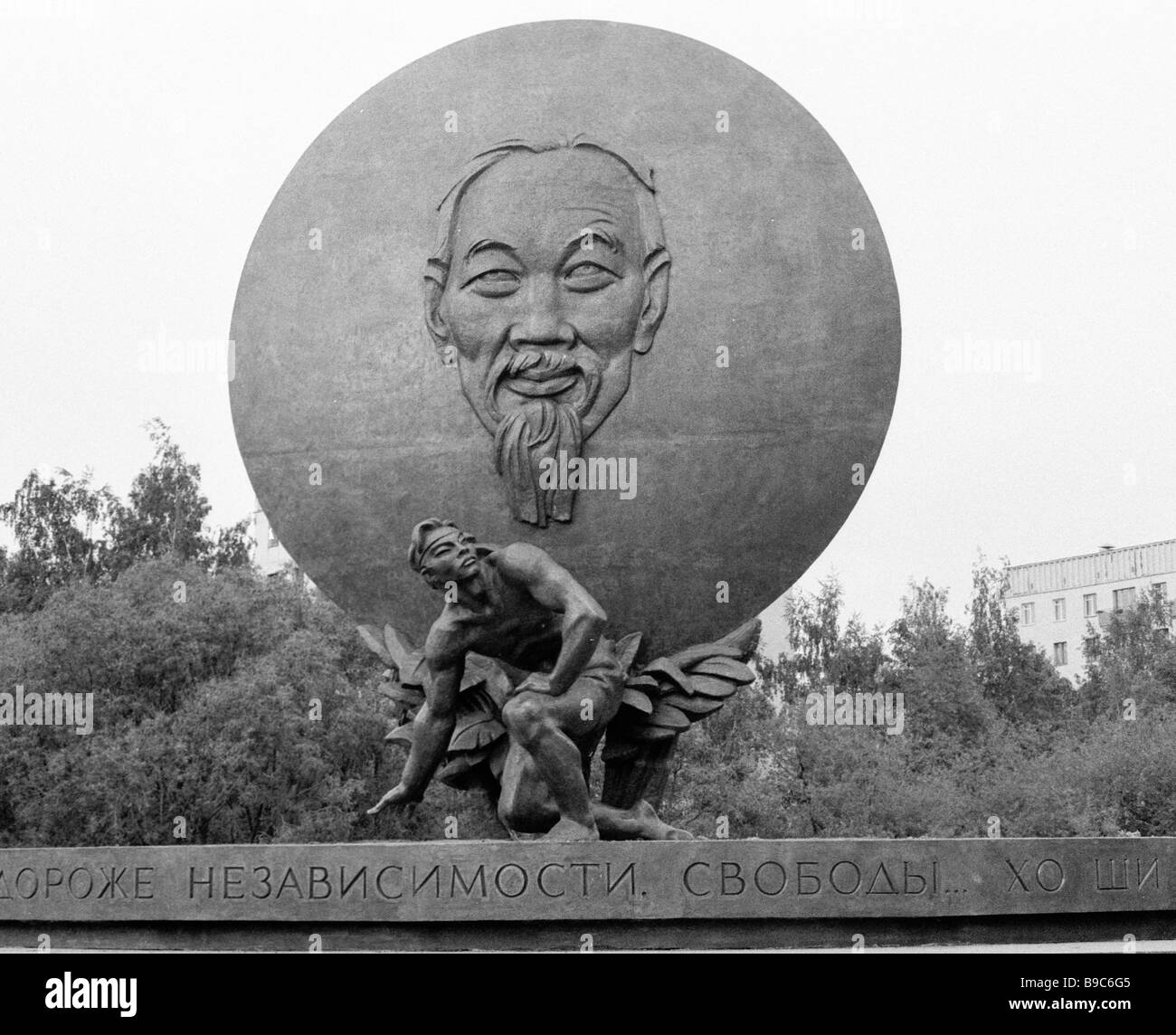 Memorial to Vietnamese political leader Ho Chi Minh - Stock Image