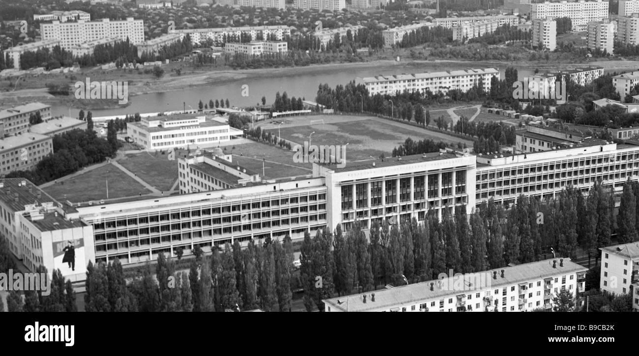 Building Of The Kuban State University Stock Photo Alamy