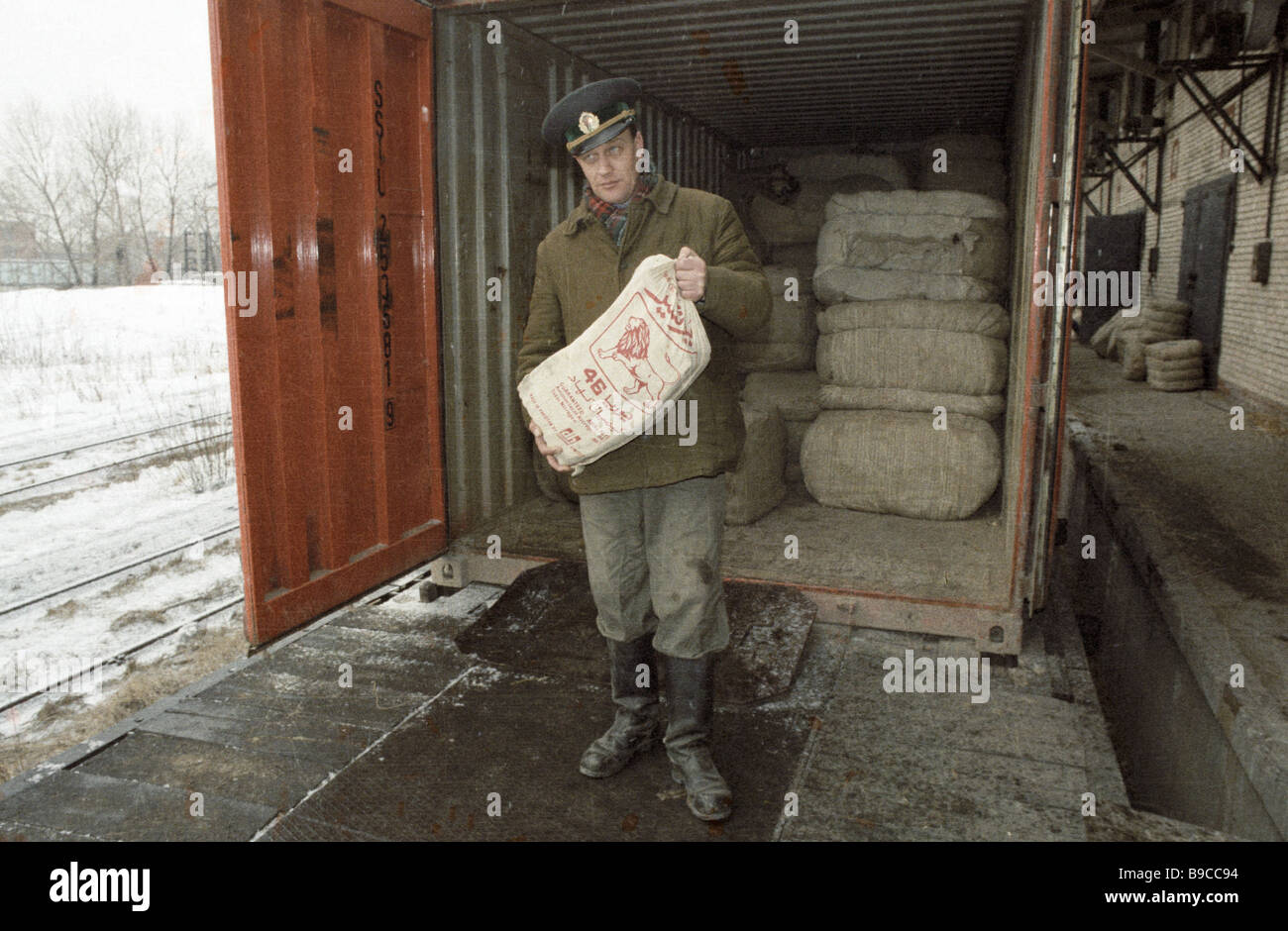 Customs officer displays drug contraband - Stock Image