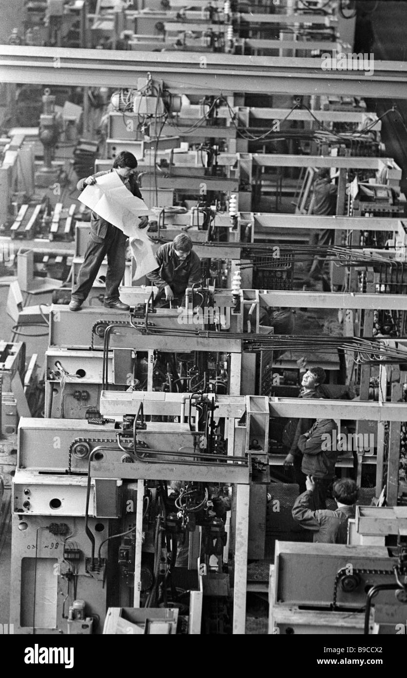 Moscow automatic transfer lines factory works - Stock Image
