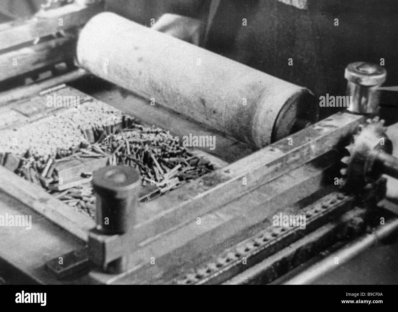 The maiden issues of the Cina Lettish revolutionary newspaper came off this printing press early in the 20th century - Stock Image