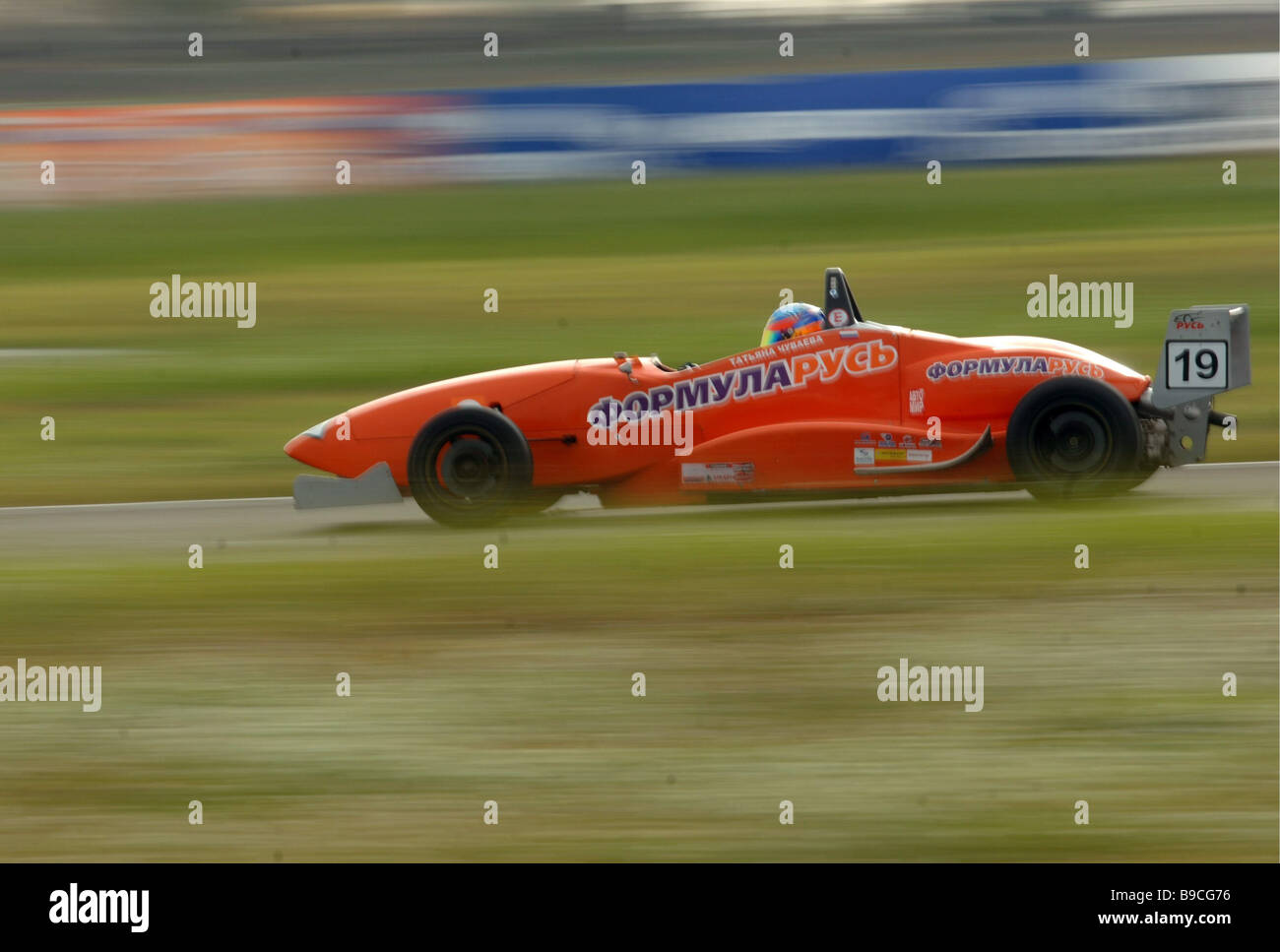 A race car from the Formula Rus qualifying group piloted by Tatiana Chuvayeva at the Russian motor circuit racing - Stock Image