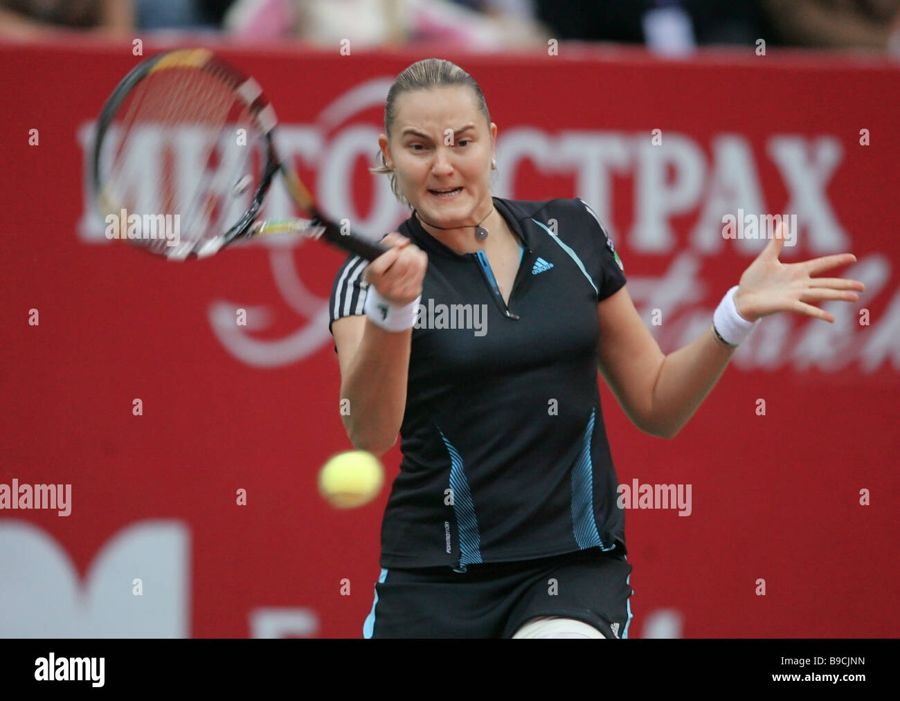 Russian tennis player Nadezhda Petrova during the final match of the 17th international tennis tournament Kremlin Cup Stock Photo