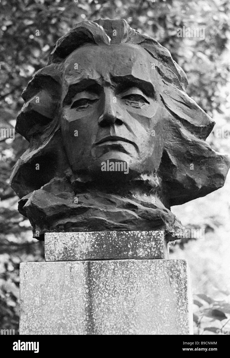 A memorial to the Polish poet Adam Mitskevich 1798 1855 at the museum house in Novogrudka Stock Photo