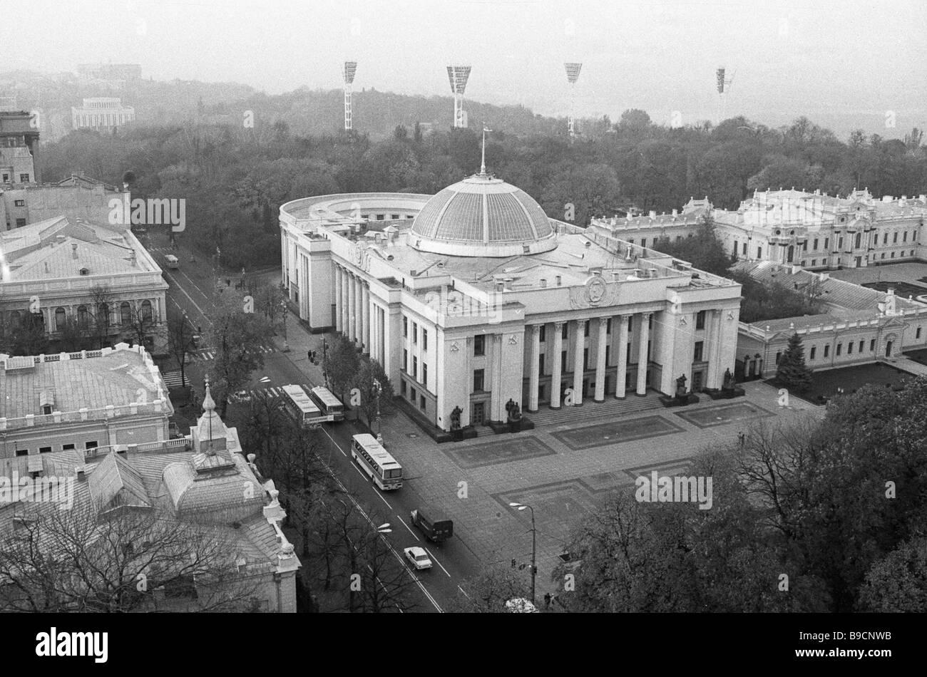 Building of the Presidium of the Supreme Council of Ukraine - Stock Image