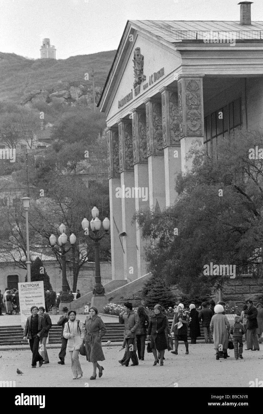 The Pushkin Drama Theater in Kerch - Stock Image