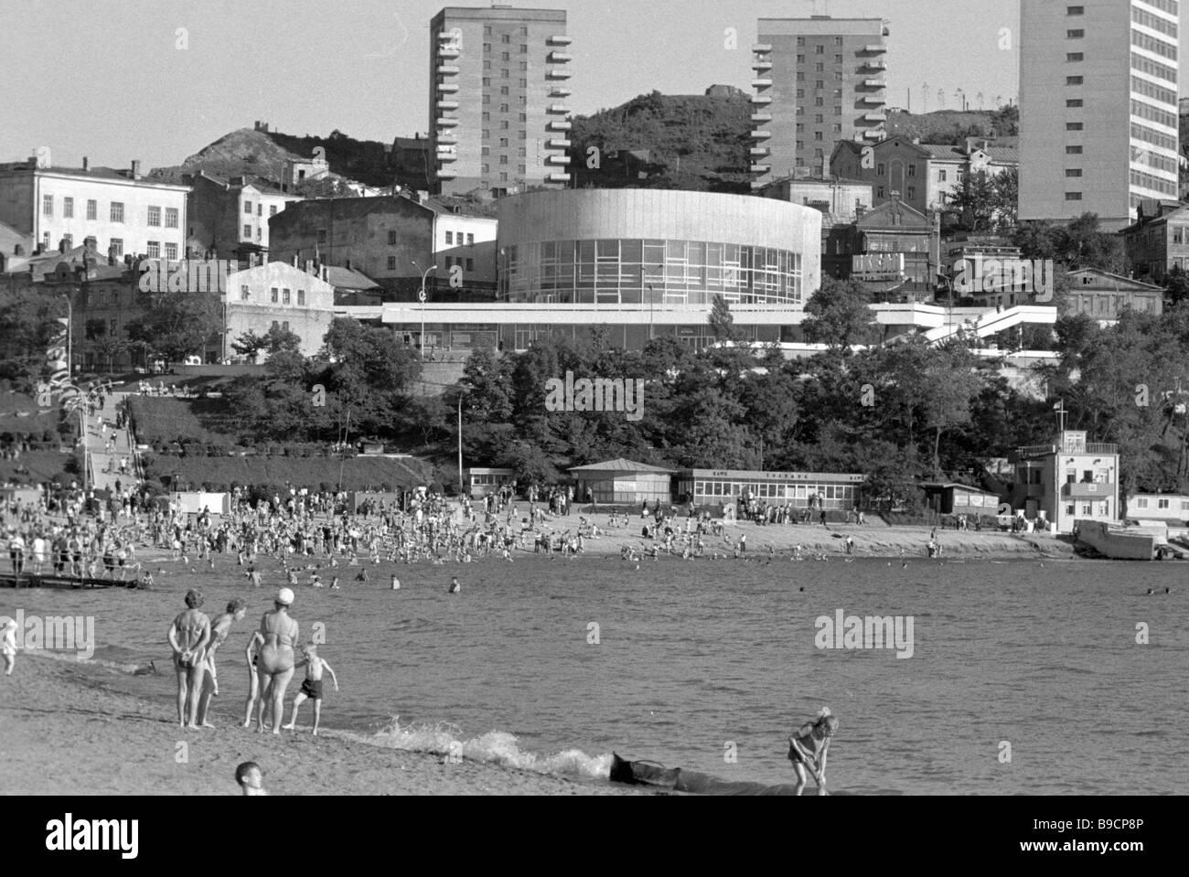 Large format Okean cinema in Vladivostok - Stock Image