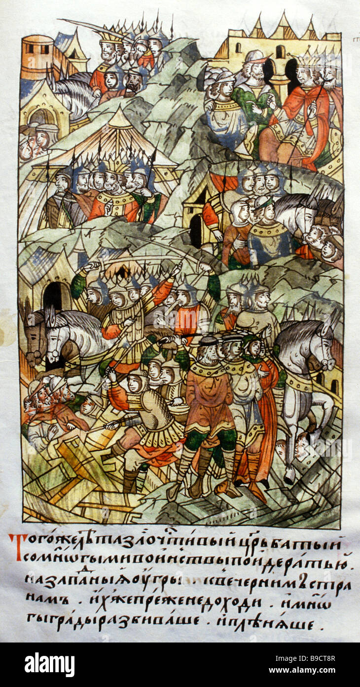 Batu Khan Raids Western Europe in 1241 A miniature from an illuminated  manuscript compendium chronicle made