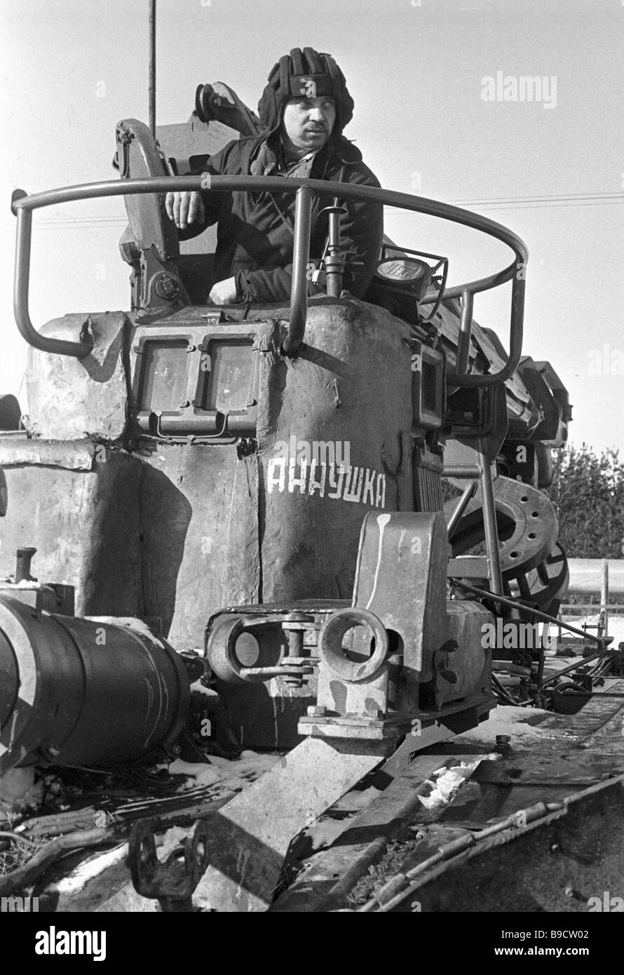 Wiping out the effects of the Chernobyl disaster the driver of the combat engineer vehicle Annushka so called in - Stock Image