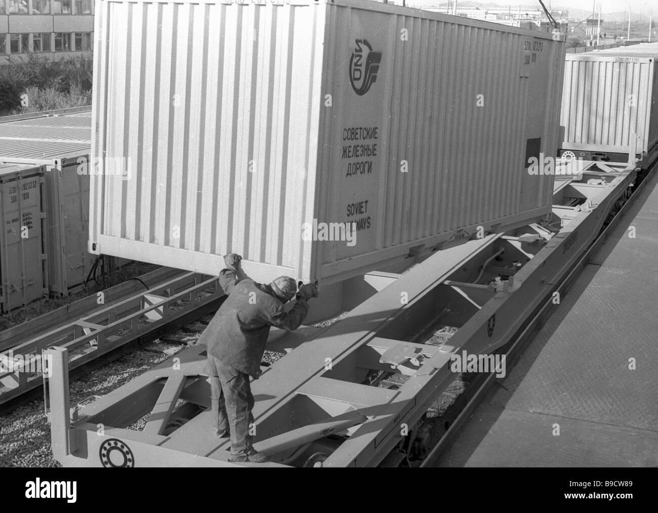 A universal container made at the Abakanvagonmash coach building production association - Stock Image