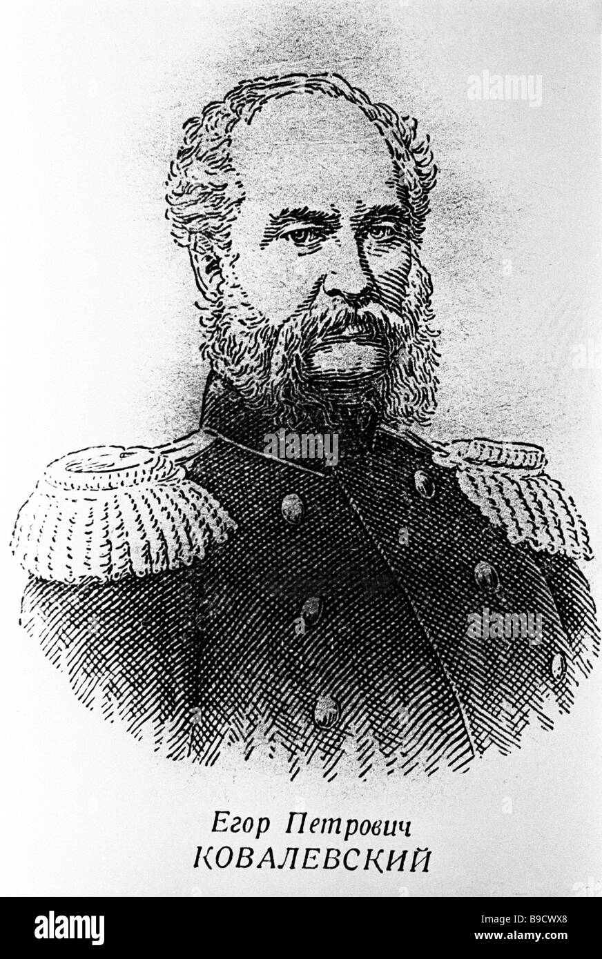 Yegor Kovalevsky 1811 1868 Russian mining engineer and philosopher head of an expedition to Interior Africa - Stock Image