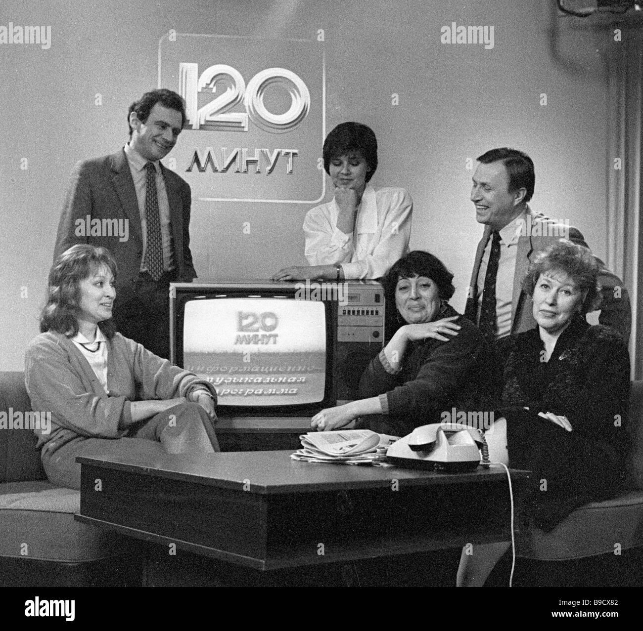 The 120 Minutes morning news and music program crew Central Television Russia - Stock Image