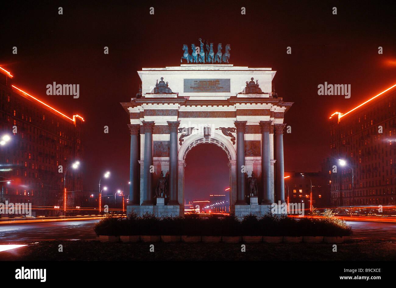 Arch of Triumph on Kutuzov Avenue in the evening - Stock Image