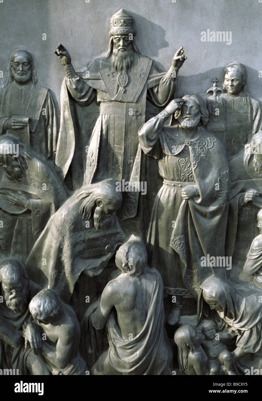 Detail of The Baptism of Russia one of the high reliefs on the pedestal of the Prince Vladimir monument in Kiev - Stock Image