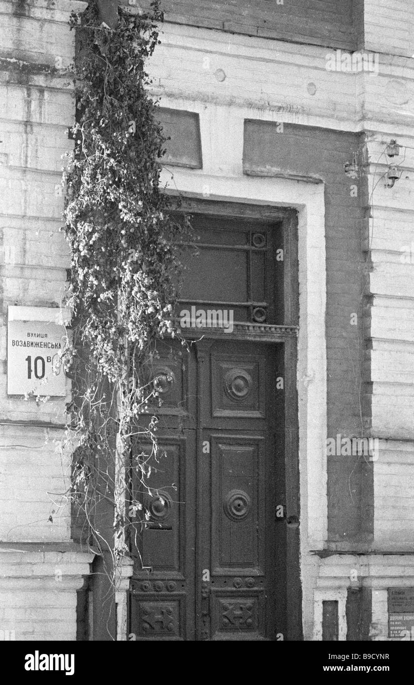 House at 10 Vozdvizhenskaya Street where Mikhail Bulgakov was born on May 15 1891 - Stock Image