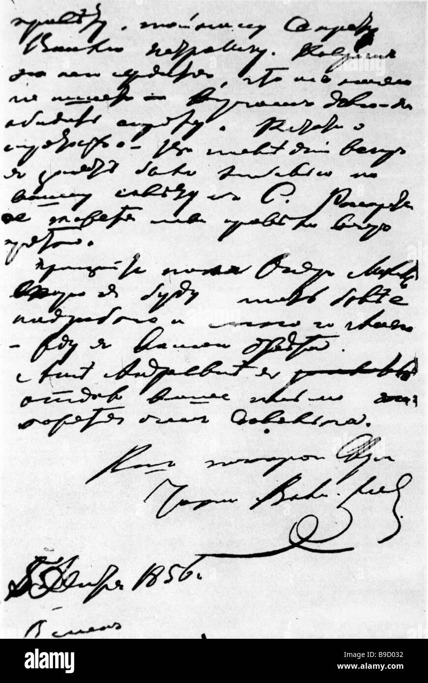 Autograph of Chokan Valikhanov s December 5 1856 letter to Feodor Dostoyevsky - Stock Image