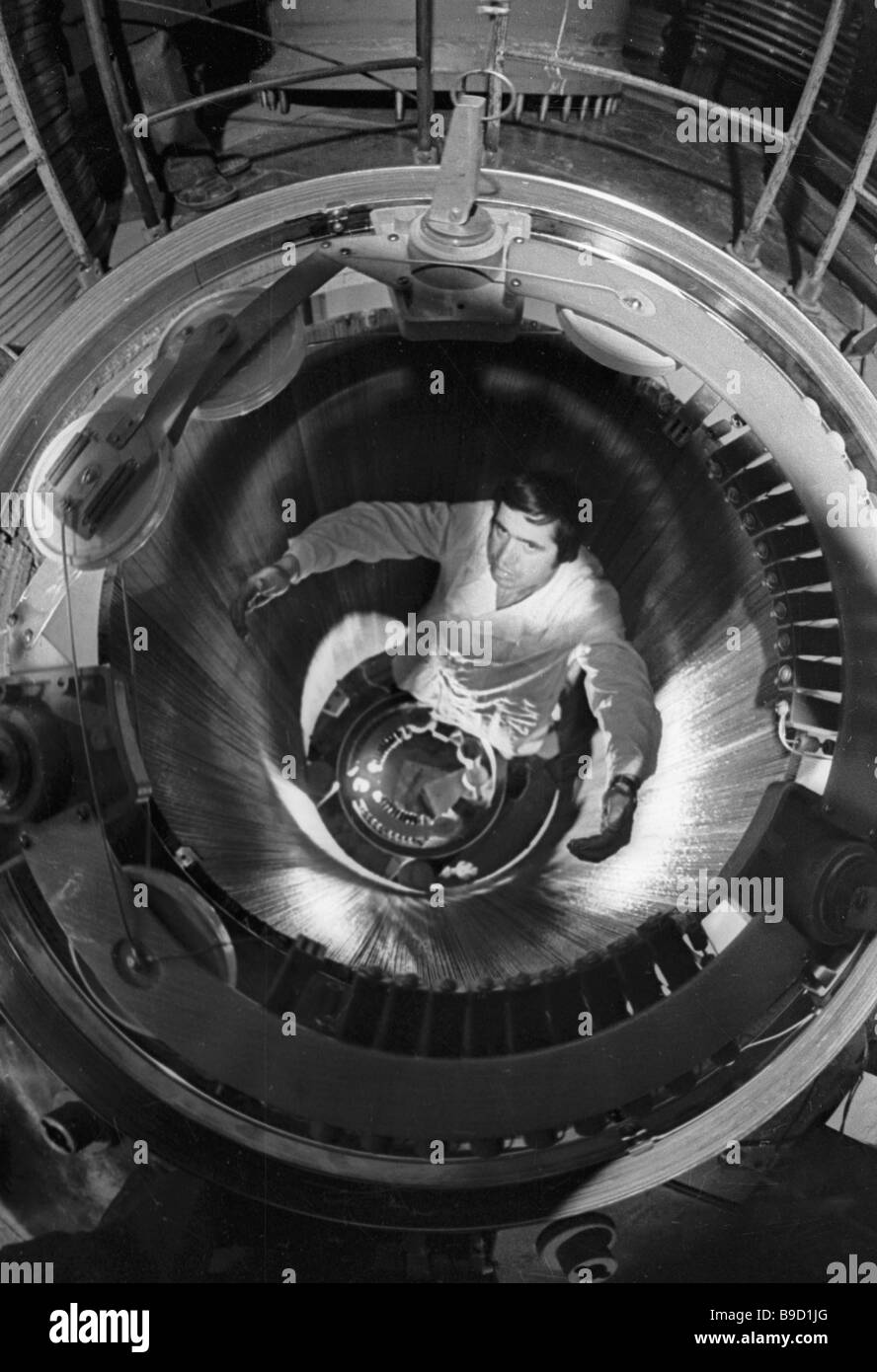 Assembling accelerator at Nuclear Physics Institute of Soviet Academy of Sciences Stock Photo