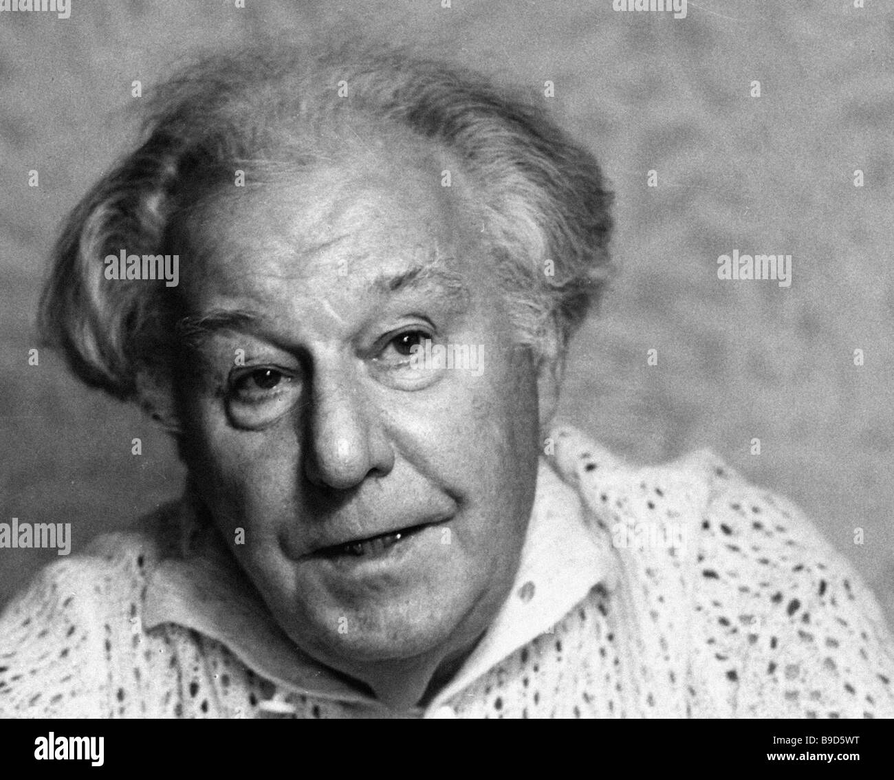 Mikhail Kulikovsky People s Actor of the USSR Maxim Gorky Drama Theatre chief director Krasnodar - Stock Image