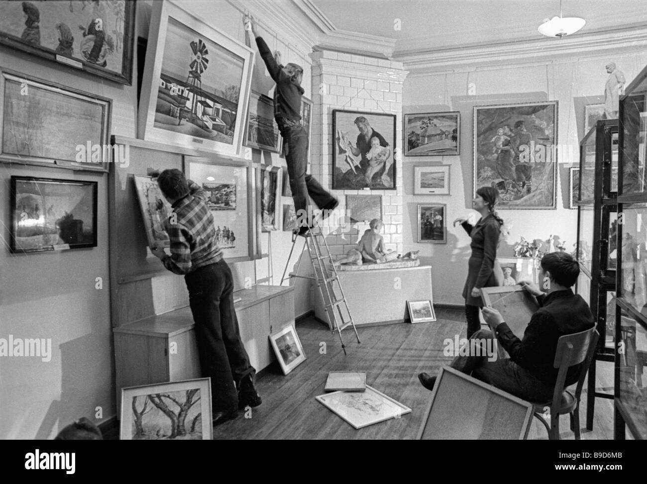 School Arts High Resolution Stock Photography And Images Alamy