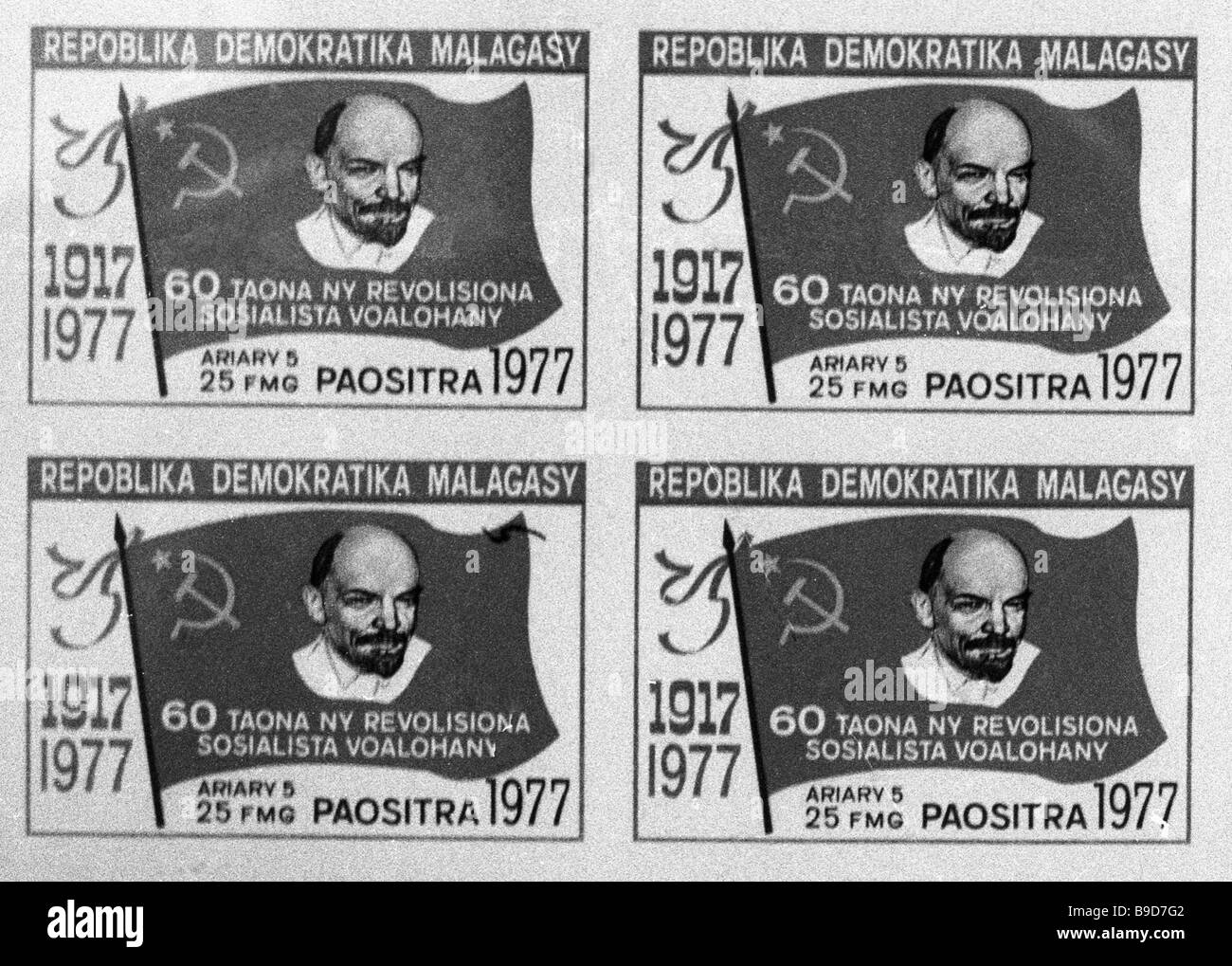 Postage stamps of the Democratic republic of Madagascar issued to mark the 60th Great October revolution anniversary - Stock Image