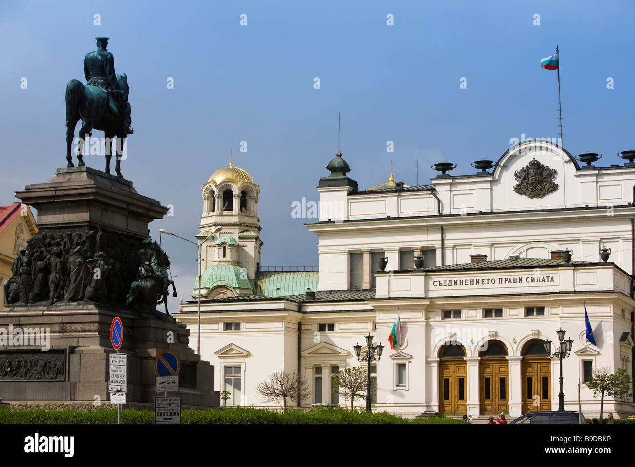 National Assembly Tsar Osvoboditel statue Sofia Bulgaria - Stock Image