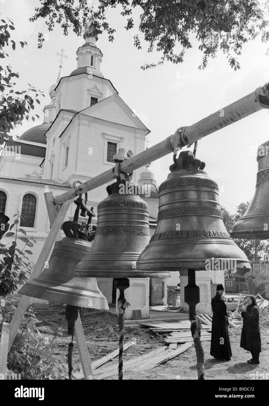 Bells at the Church of the Seven Ecumenical Councils - Stock Image