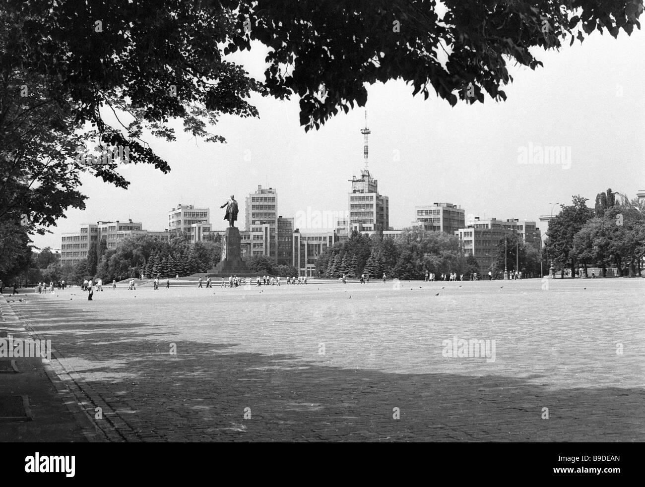 Dzerzhinsky Square in Kharkov - Stock Image