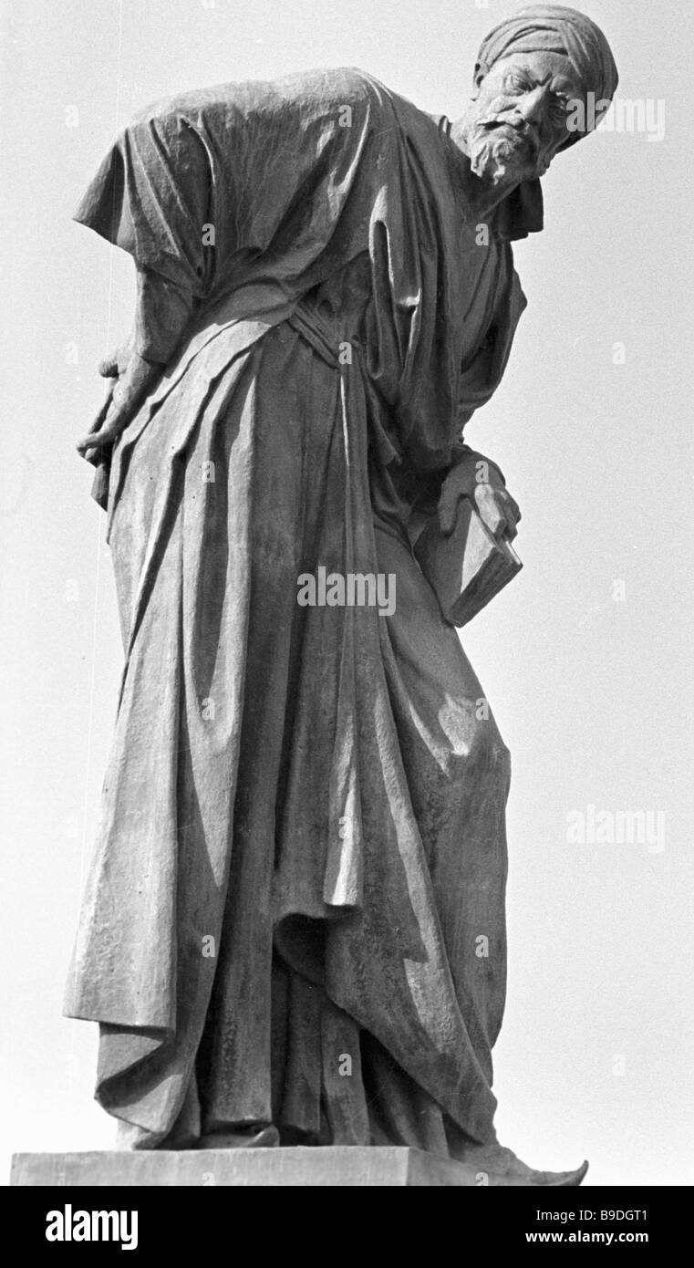 A monument to scholar and thinker Avitsenne Bukhara - Stock Image