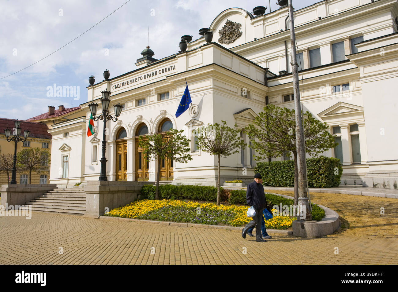 National Assembly Sofia Bulgaria - Stock Image
